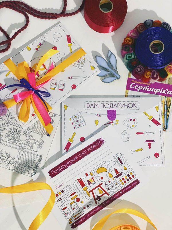 http://artclasses.com.ua/wp-content/uploads/2020/04/certificate-gift-600x800.jpg